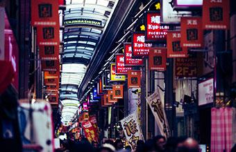 Image:tenjimbashisuji shopping street