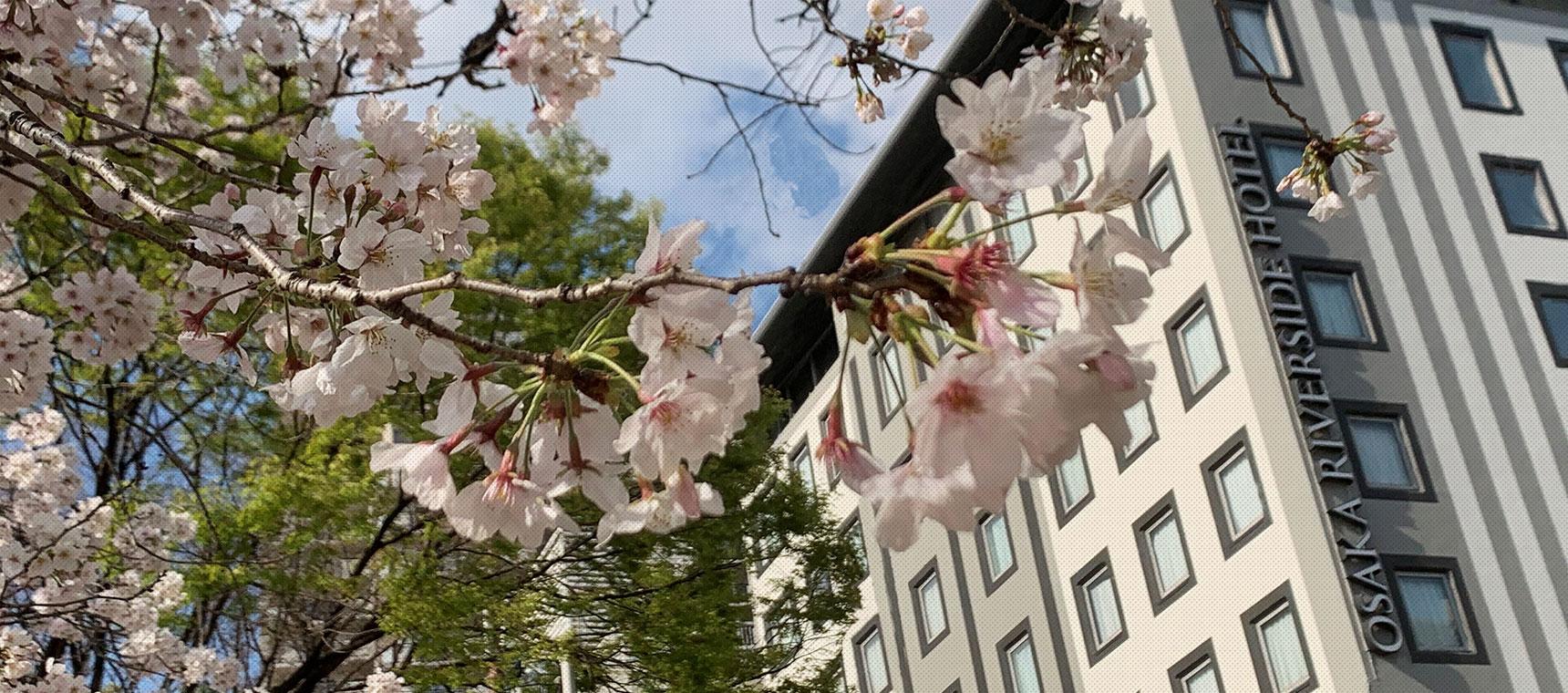 画像:大阪リバーサイドホテル